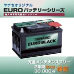 EURO_BATTERY-BLACK