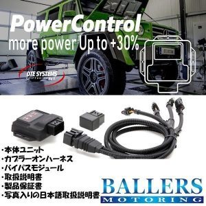 W463A G350d PowerControl PCX6334