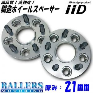 W463A iiD Spacer BHA SERIES 21mm