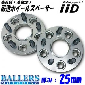 W463A iiD Spacer BHA SERIES 25mm