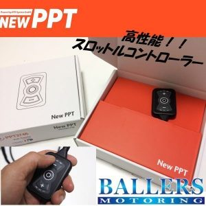 W463A NEW PPT 3700