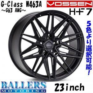 W463A VOSSEN HF-7 10.5J x 23inch front wheel x1